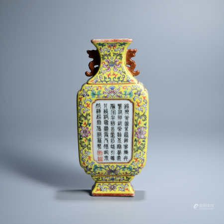 A YELLOW FAMILLE ROSE INSCRIBED WALL VASE, QIANLONG MARK