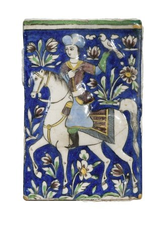 A 19th century Islamic Persian Qajar,