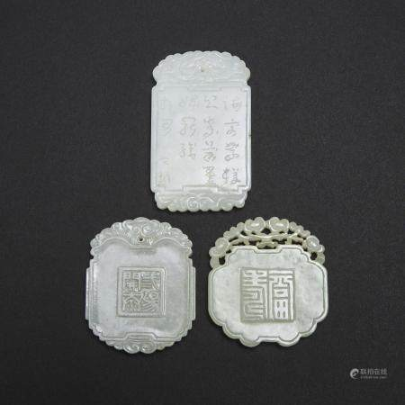 A Group of Three White Jade Plaques, 白玉诗文牌一组三件, longest length 2.7 in — 6.8 cm (3 Pieces)