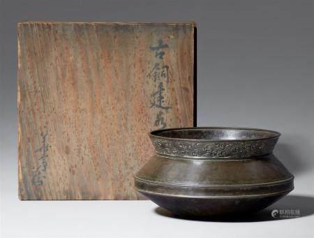 Un récipient en bronze pour l'eau rejetée (kensui). XIXe siècle  En forme de toupie accroupie,