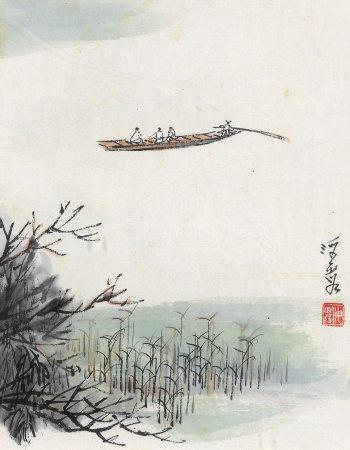 何海霞 1908~1998 芦塘泛舟