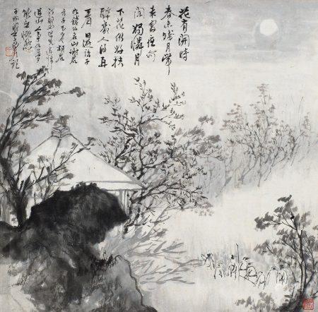 郑午昌 1894~1952 月下扶醉图
