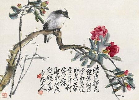 王震 1867~1938 榴花小鸟