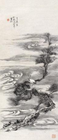 黄宾虹 1865~1955 松鹤图