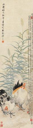 任伯年 1840~1896 芦苇双禽