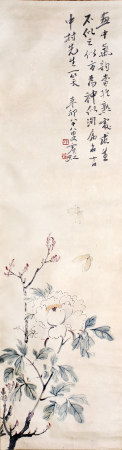 黄朴存 花卉蝴蝶