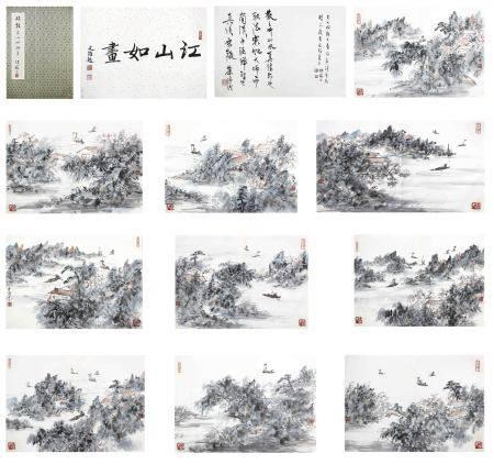 林散之 山水十开册页