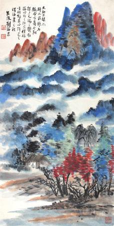 刘海粟 山水