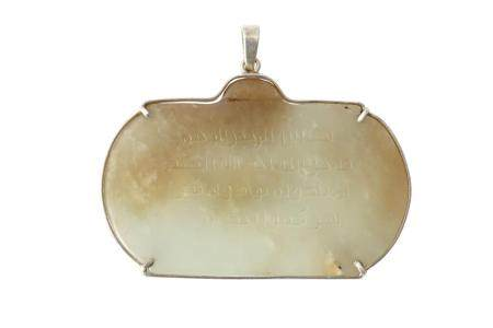 A Green Agate Pendant with Kufic Calligraphy
