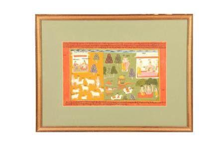 An Illustration to a Bhagavata Purana Series