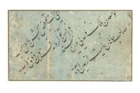 A Folio of Persian Diagonal Nasta'liq Calligraphy