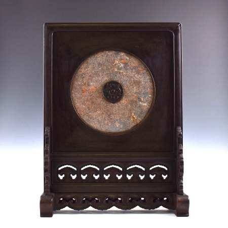 Ming Dynasty COIN BI DISK CARVED CHINESE JADE TABLE SCREEN