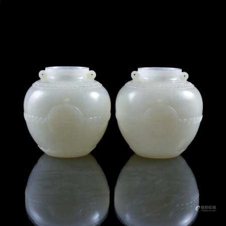 Qing Dynasty PAIR WHITE JADE JARS, QIANLONG MARKS