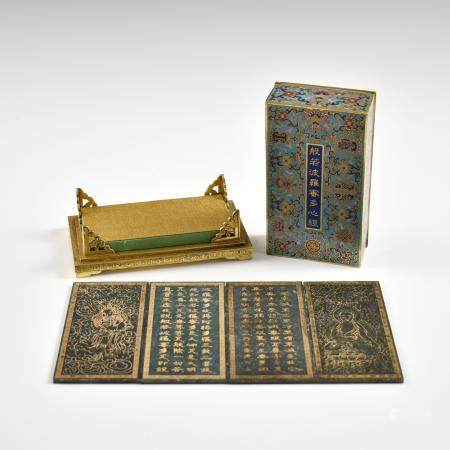 Qing Dynasty GREEN JADE PRAYER TABLETS IN CLOISONNE BOX
