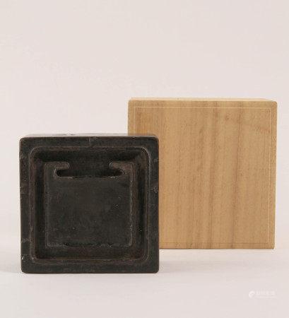 清代 端溪方型硯