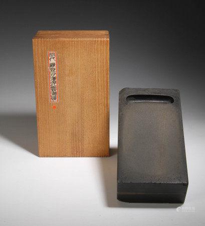 明代 綠豆沙雲海紋硯