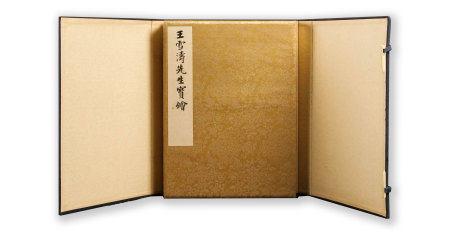 王雪濤 冊頁