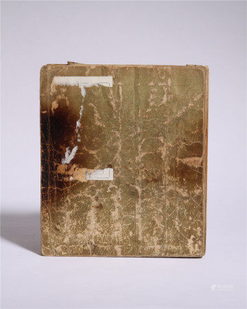 鎌倉時代 如意輪菩薩念誦次第 古寫経 密宗
