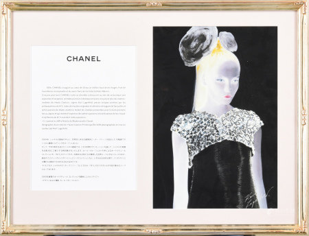 卡爾•拉格斐 香奈兒N°5主題時裝秀 海報