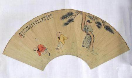 A Chinese Fan Painted with Children & Scholar, Signature & Seal Mark of Zhen Ran