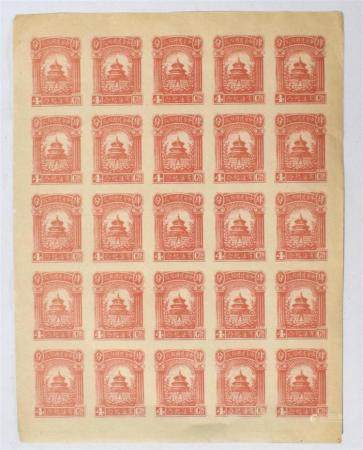 A Sheet of Chinese Stamps, Marked Republic Period,