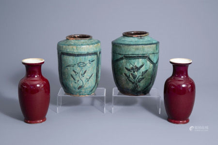 A pair of Chinese monochrome sang de boeuf vases and a pair of turquoise jars with floral design, 19th/20th C.