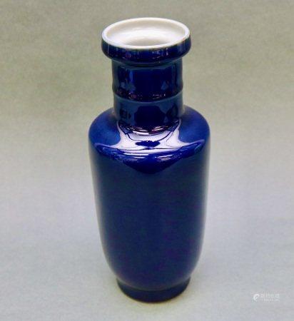 祭藍釉花瓶帶康熙款