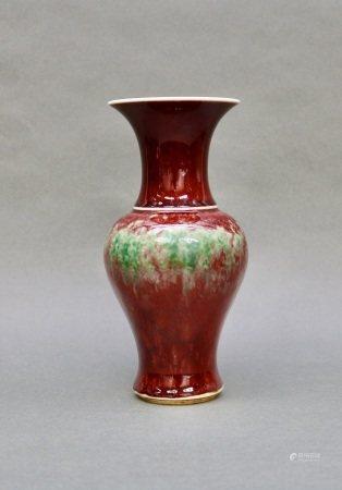 紅釉窯變鳳尾瓶帶康熙款