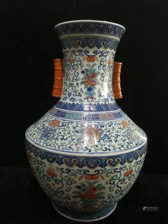 a chinese dou cai vase qian long mark