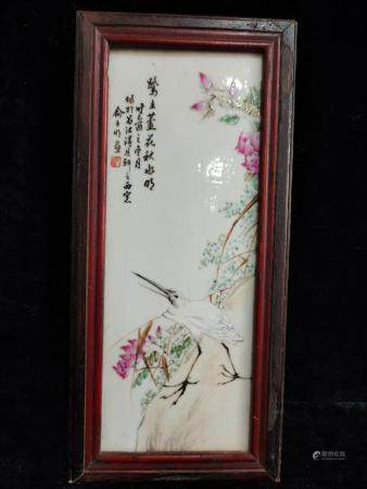 a chinese porcelain plaque by yu zhi ming