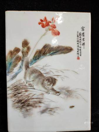 a chinese porcelain plaque by zhang song tao