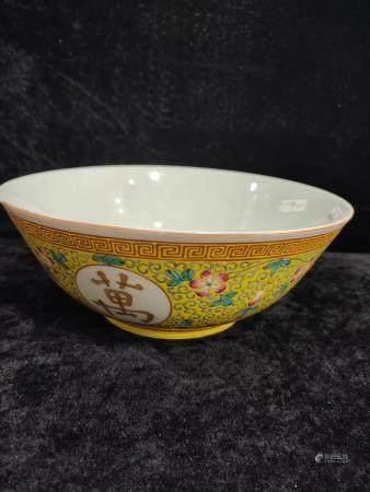 a chinese famille rose bowl guan xu mark