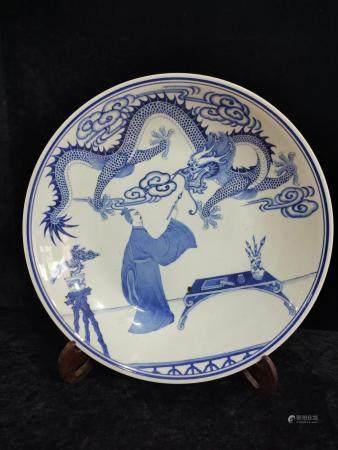 a chinese blue and white dish, Jing De Zhen Mark