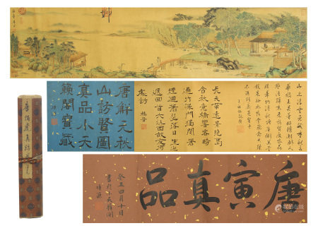 CHINESE PAINTING HANDSCROLL OF VISITING A WORTHY PERSON IN AUTUMN