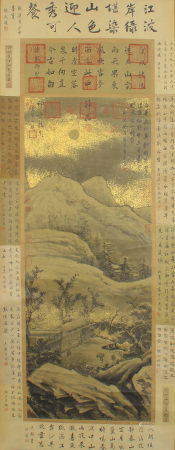 CHINESE PAINTING OF LANDSCAPE AND FIGURES