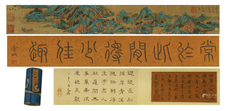 CHINESE PAINTING HANSCROLL OF LANDSCAPE SCENERY