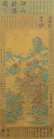 CHINESE PAINTING OF TRAVELING AMID MOUNTAINS AND RIVERS