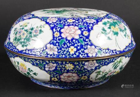 Kanton-Emaildose / An enamelled box, China, Qing-Dynastie (1644-1911), wohl 18. Jh. (Qianlong-Periode?)