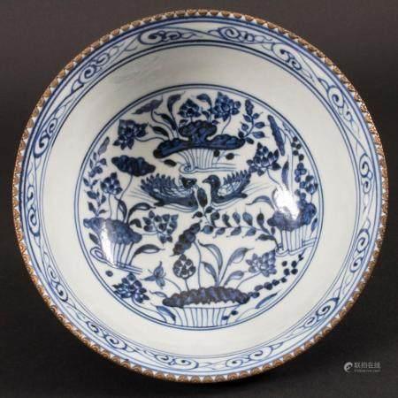 Kumme / A porcelain bowl, China, Ming-Stil, wohl späte Qing-Dynastie (1644-1911)