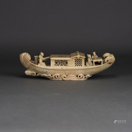 A CHINESE CARVED SHOUSHAN SOPASTOPM BOAT
