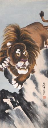 高奇峰  獅子