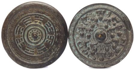 銅盤螭八卦鏡二件