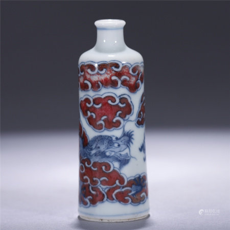 A blue and white underglaze red dragon porcelain snuff bottle
