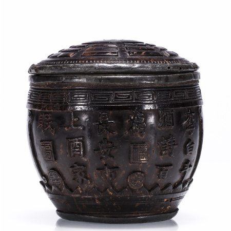 A coconut shell inscribed covered jar