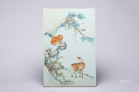 A Qianjiangcai Monkey with Horse Porcelain Plaque Republic Period