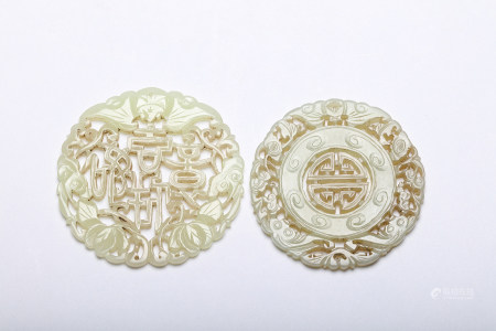 Two Carved Hetian White Jade Pendant Qing Dynasty