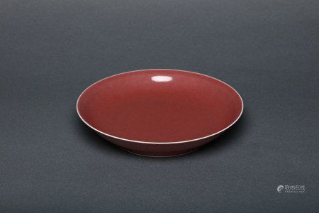 An Iron Red Plate with Qianlong Mark