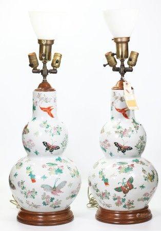 Christie's; Lg Pair Chinese Gourd Porcelain Vases