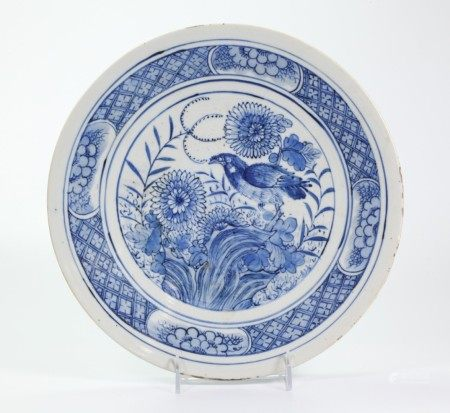 Chinese Qing Blue & White Porcelain Large Plate