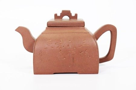 Chinese Square Sided Yixing Teapot